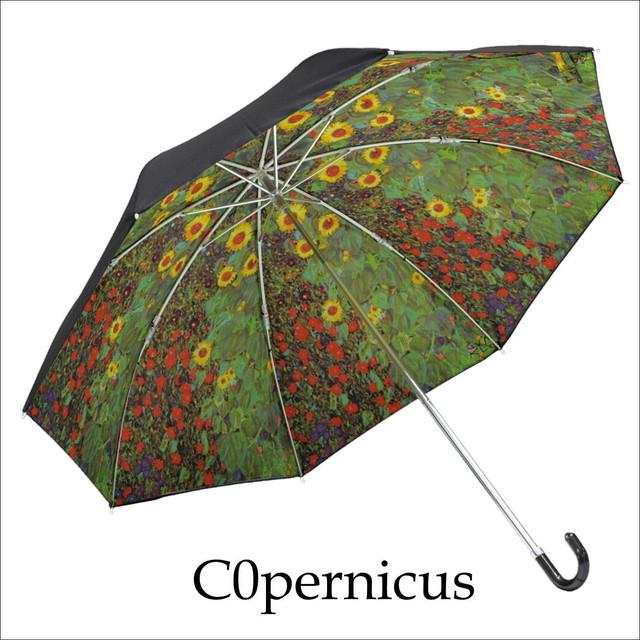 umbrella 折り畳み式 クリムト 日傘 雨傘 晴雨兼用 街歩き 旅行 UV対策 紫外線 紫外線対策浜松雑貨屋C0pernicus】