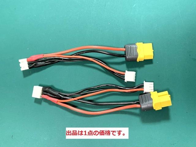 XK.2.K120.018  テールモーターホルダー