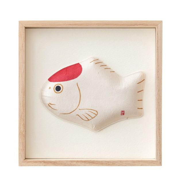 1種飾り 錦鯉(丹頂)F01-TI008