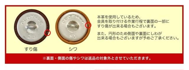 本革を使用した上品なくるみボタン5個セット 【サイズ20mm】