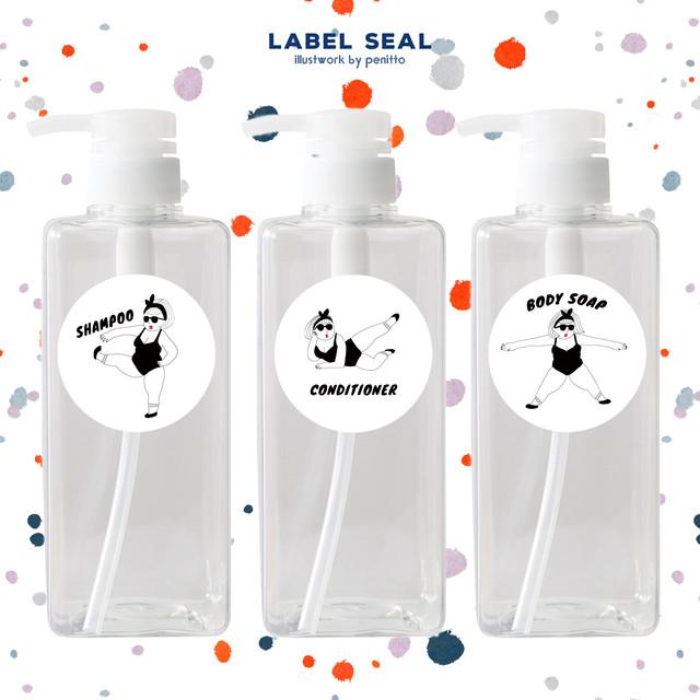 送料無料●耐水耐湿/透明ラベルシール【レザーガール】