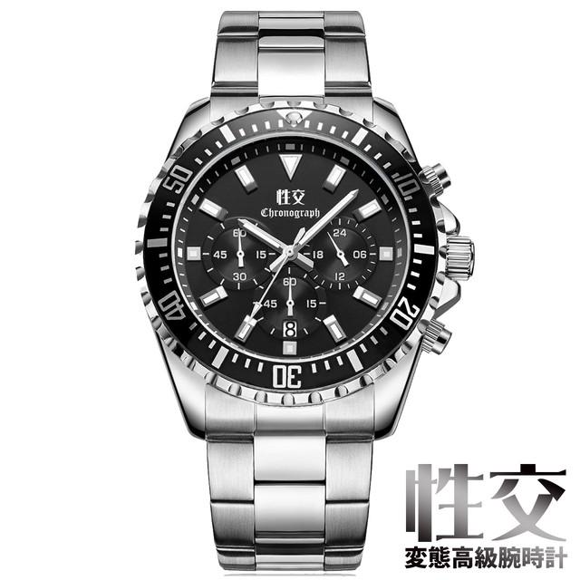 【予約販売・5月下旬発送予定】OMECO オメコ 潮FUKIMASTER【シルバー】シオフキマスター クロノグラフ メンズ 腕時計 日本製 ムーブメント 銀時計