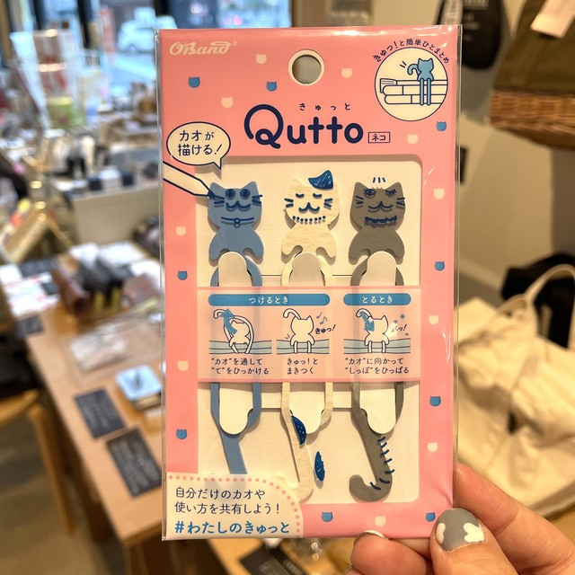 qutto(きゅっと)天然ゴム