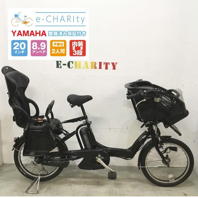 電動自転車 子供乗せ 新品リフレッシュバッテリー YAMAHA パスキッスミニ オニキスブラック 20インチ 【KR033】 【神戸】