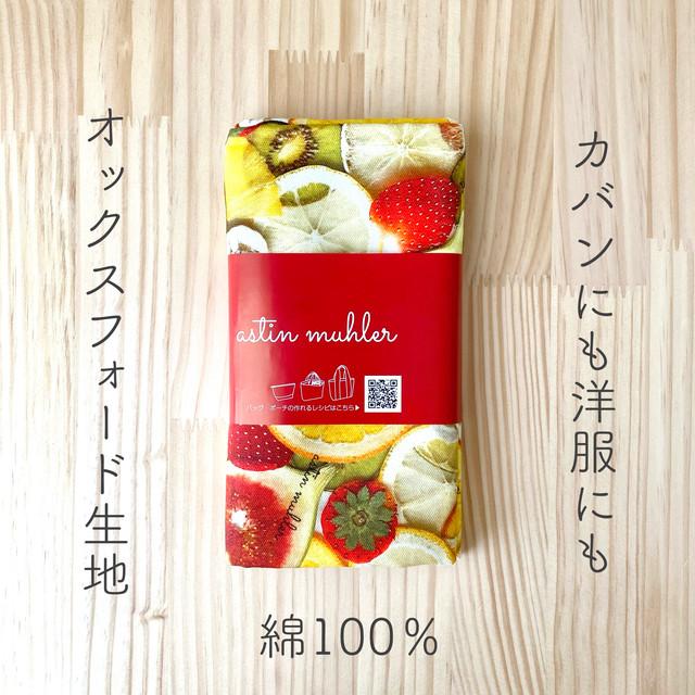 【生地】フルーツミックス カットクロス 綿100%