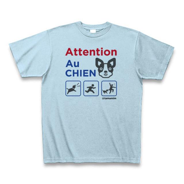 送料無料 「Attention Au Chien」Tシャツ ライトブルー