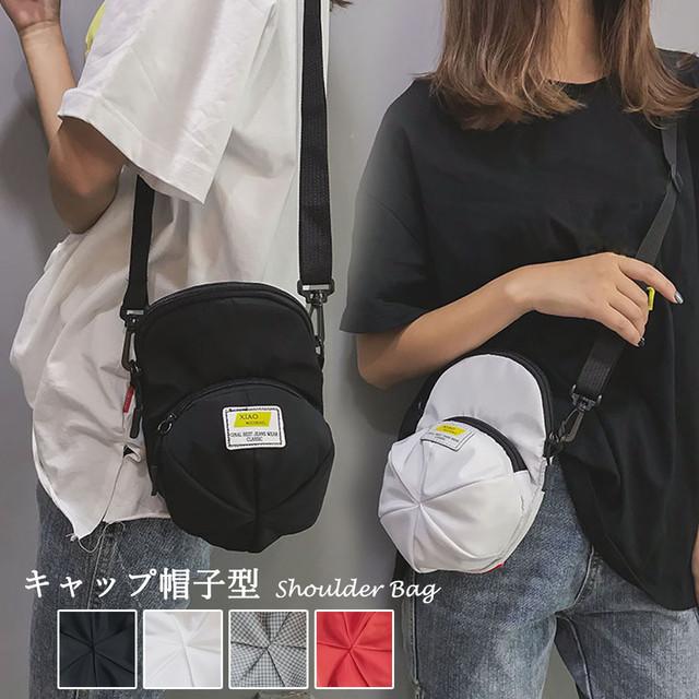 ミニショルダーバッグ 帽子型 ポシェット 小さめ ミニバッグ