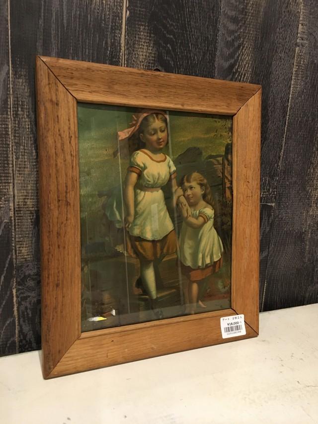 品番1948 額装 絵画 アート 『少女2人』 ヴィンテージ 011