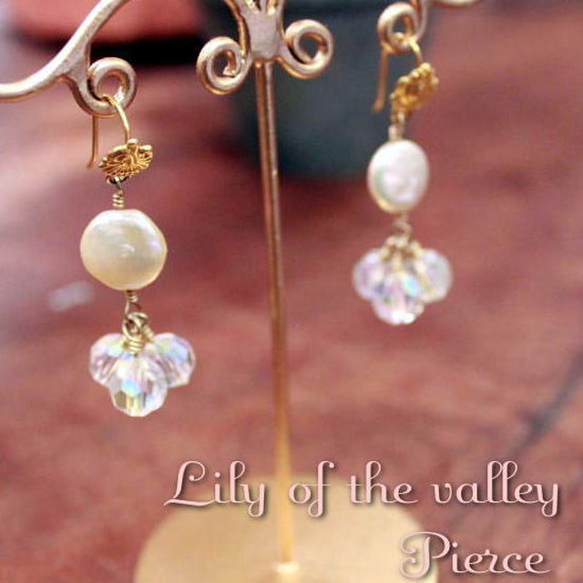 Lily of the valley Pierce  すずらんピアス