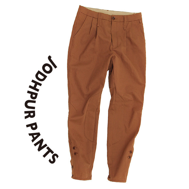 Jodhpur pants[Brown]