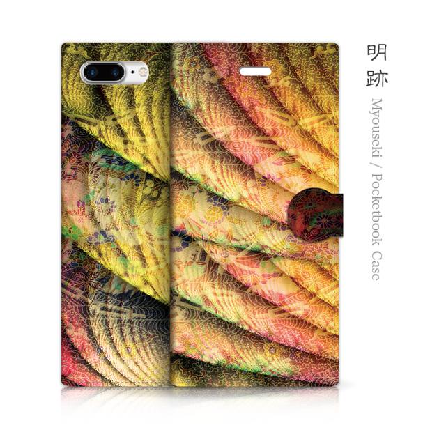 明跡 - 和風 手帳型iPhoneケース