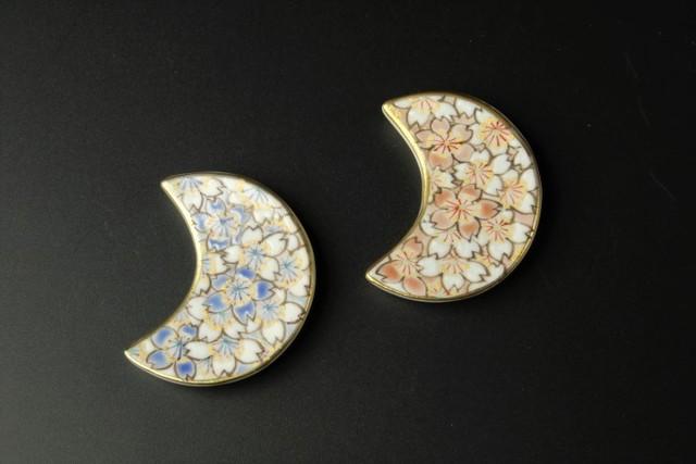 月型桜散らしペア箸置 清水焼