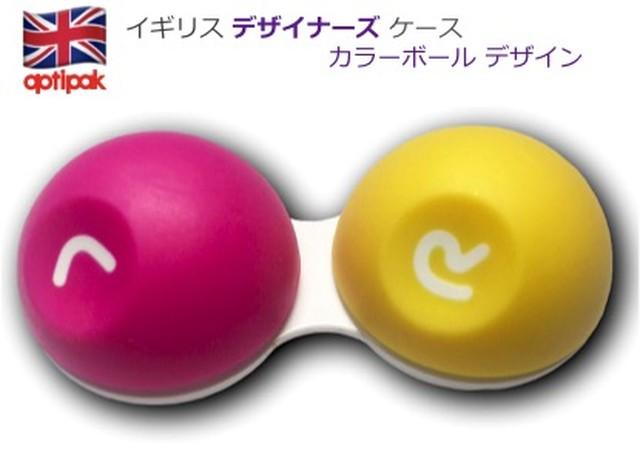 コンタクトケース   キャップ表面がタイヤ素材。カラフルな色合いが特徴の【カラーボール・デザイン】 (ピンク & イエロー) - メイン画像