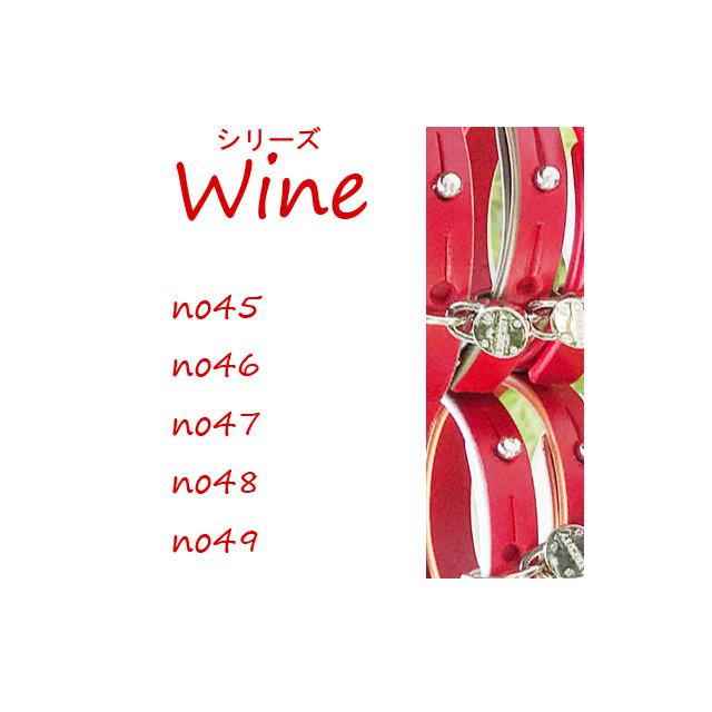 """""""Wine""""ワインシリーズ"""