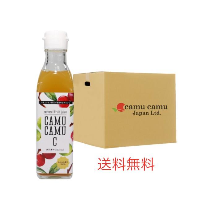 カムカム100%果汁 × 24本