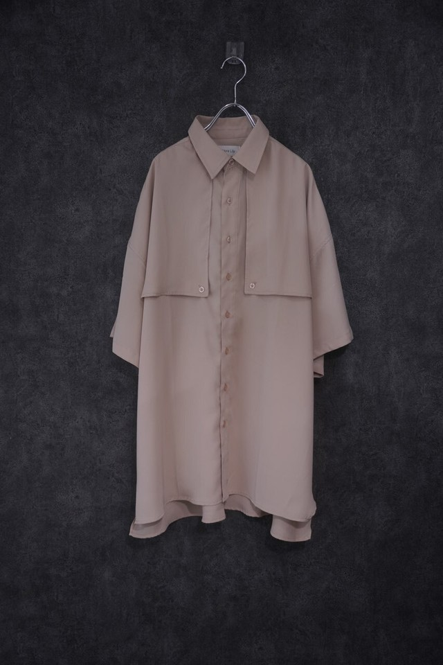 Nora Lily Flap S/S Shirt -beige