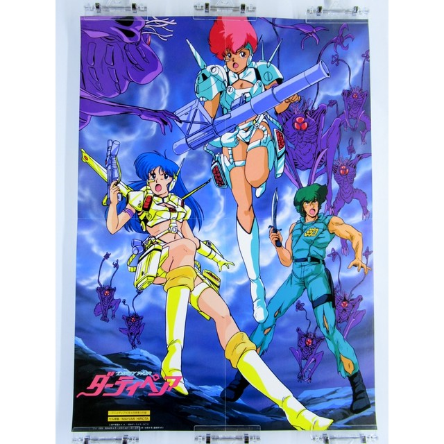 Dirty Pair & Dancouga - B3 size Double Sided Poster Animedia 1987 April