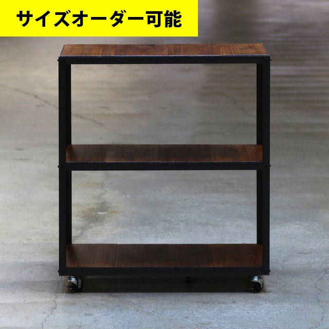 IRON FRAME 3-SHELF WIDE[BROWN COLOR]サイズオーダー可
