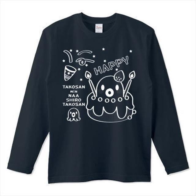 キャラT58 たこさんwinなー 白たこさんパーティB *5.6オンスロングTシャツ (Printstar)