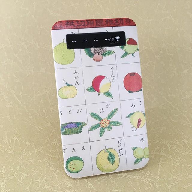 和柄モバイルバッテリー「ねこづくし」