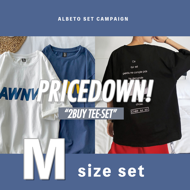 【vol.2】2buy Tシャツセット【Mサイズ】