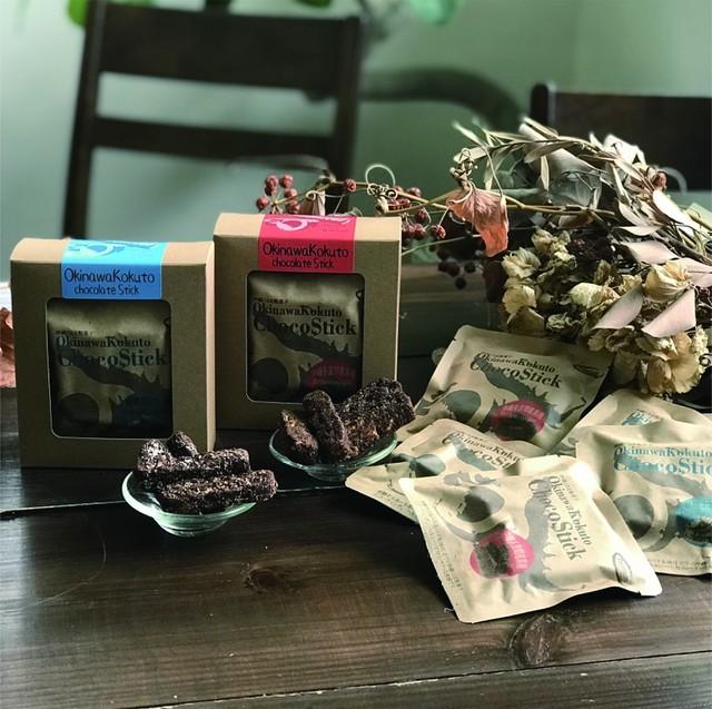 沖縄黒糖チョコレートスティック[黒糖・ココナッツ] 4本×3