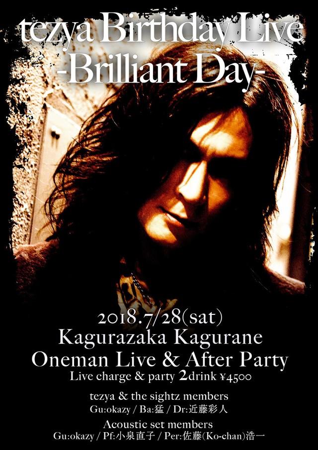 LIVEチケット tezya Birthday Live -Brilliant Day-