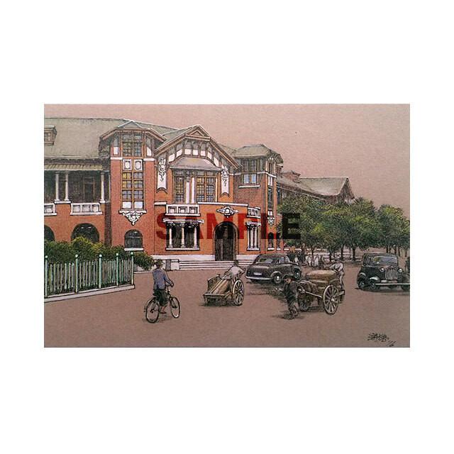 台湾ポストカード 鉄道小風景 「台湾総督鉄道部」