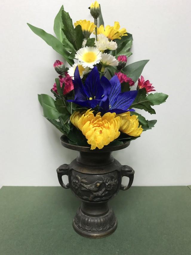 ミニサイズアーティフィシャルフラワー仏花(造花)