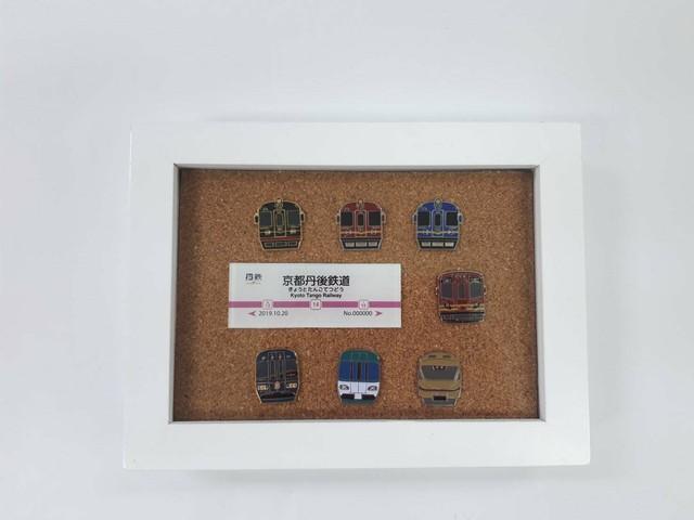 【KTR300形 運行記念】オリジナルピンバッチセット