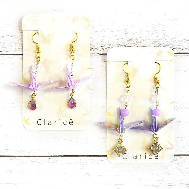 【Claricë】12角形くす玉イヤリング/イヤリング