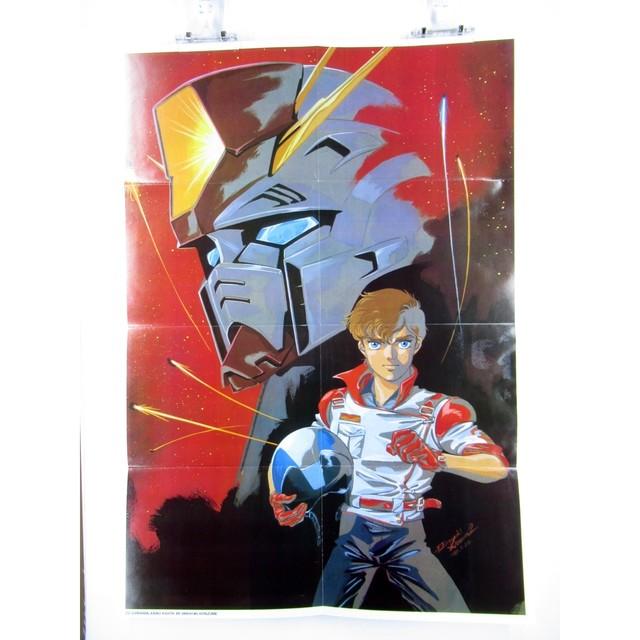 Gundam ZZ Judau Ashta - B2 size Anime Double Sided Poster Animage 1986 Nov