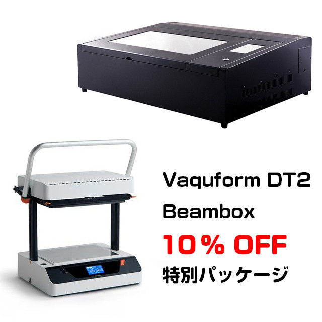 FULX Beambox Pro オプションパック