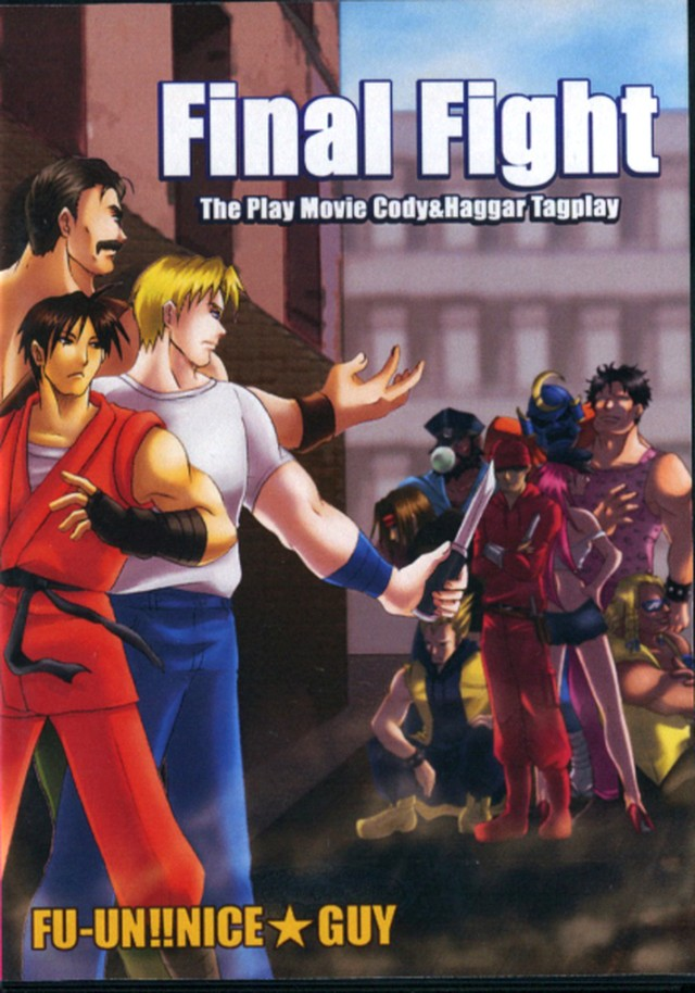 Final Fight The Play Movie :Cody&Haggar Tagplay(同人攻略DVD)