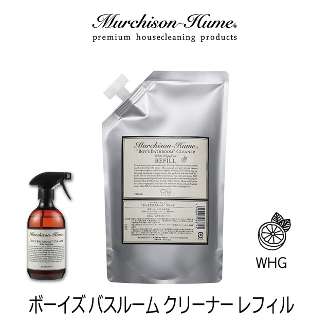 マーチソンヒューム/ボーイズバスルーム/詰め替え用レフィル/WHG/700ml