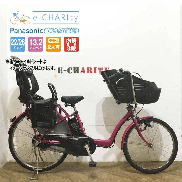 電動自転車 子供乗せ Panasonic ギュット ピンク 前22×後26インチ 【KZ072】 【神戸】