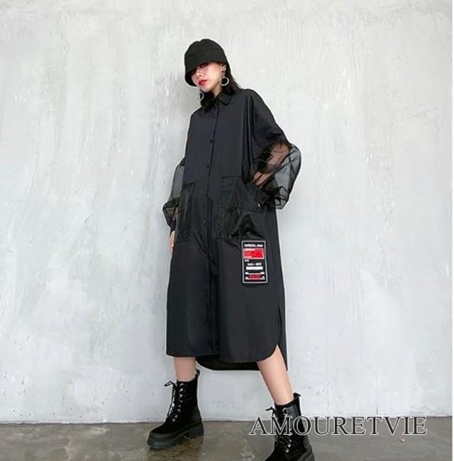 ワンピース ランタンスリーブ 黒 ブラック 白 ホワイト メッシュ ロングシャツ モダン シック モード系 ヴィジュアル系 1200