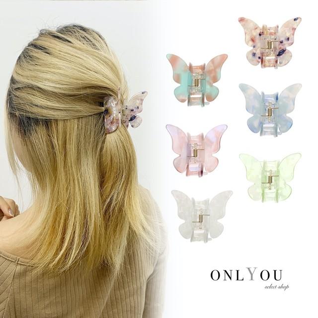 ヘアアクセサリー バンスクリップ ヘアクリップ ヘアレンジ 簡単 まとめ髪  シンプル 大人 レディース 女性 蝶々アクリルバンスクリップ