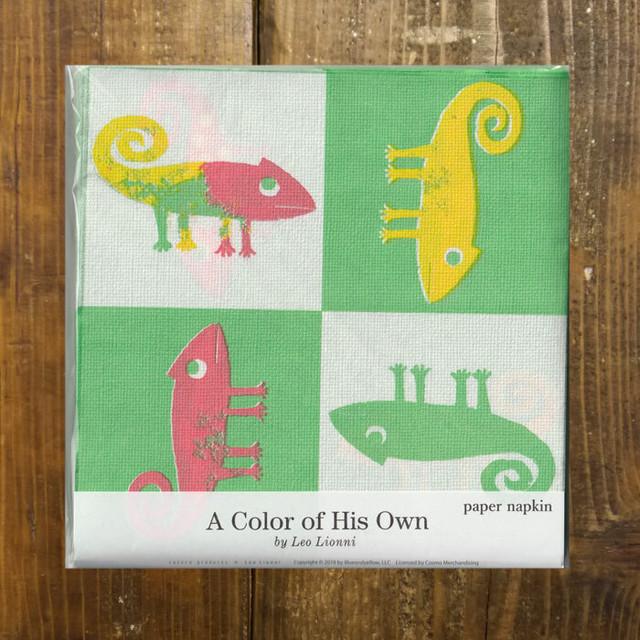 【表現社 cozyca products】レオ・レオニ ペーパーナプキン(A color of His Own)