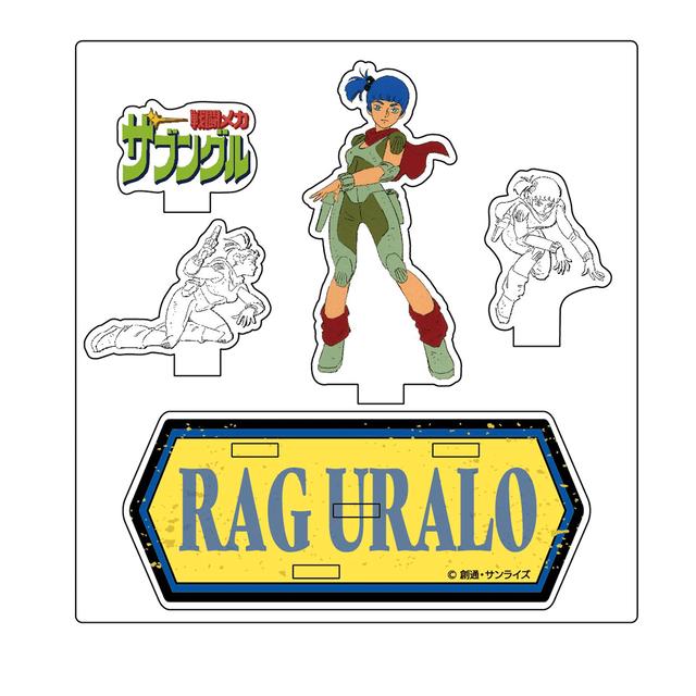 『戦闘メカ ザブングル』アクリルフィギュア 「ラグ・ウラロ」