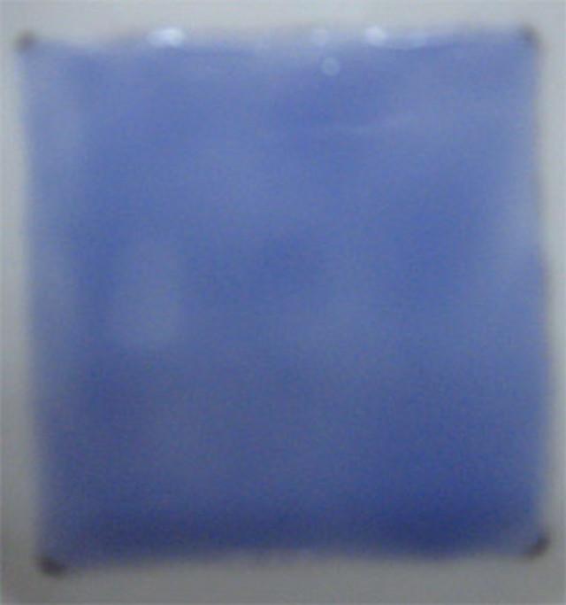陶磁器用無鉛絵具 EXAシリーズ(和絵具) EXA540