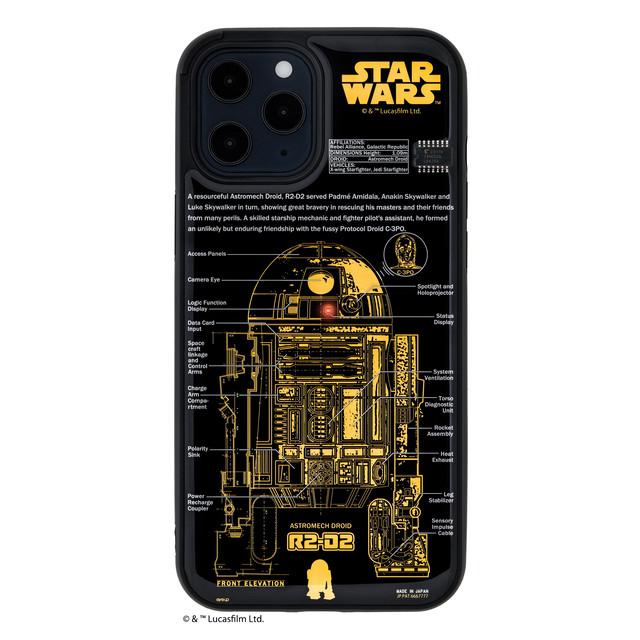 FLASH R2-D2 基板アート iPhone 12 Pro Maxケース 黒【東京回路線図A5クリアファイルをプレゼント】
