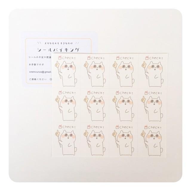 【ダウンロード販売】200マス貯金シート