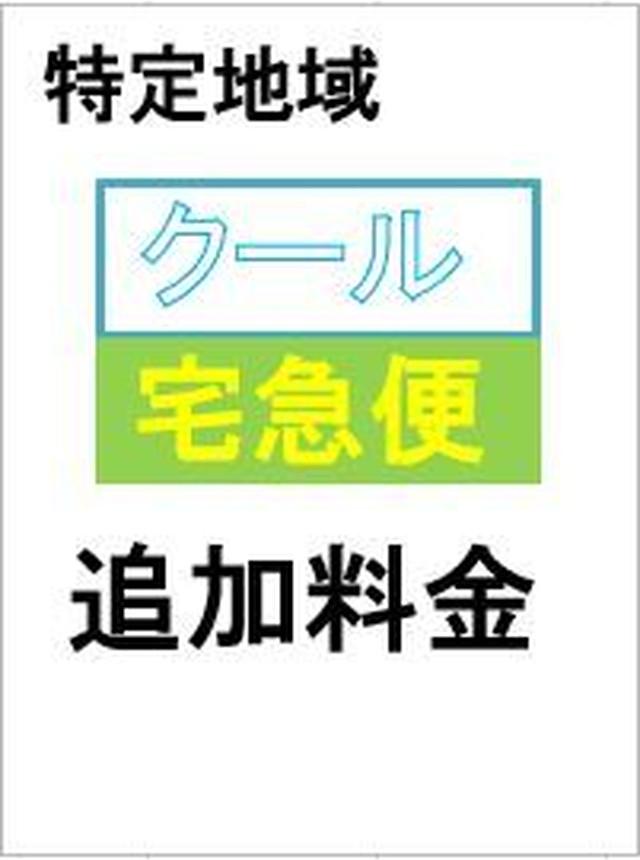 【YAMAJIYA】無添加ジェラート すっぴんミルク 8個セット