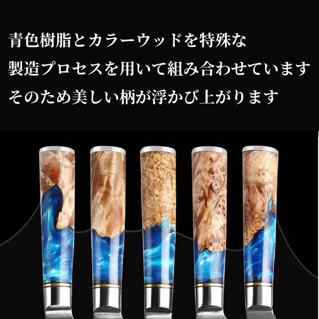 ダマスカス包丁【XITUO公式】2本セット 牛刀 刃渡り24.1cm 三徳包丁 ks21071206