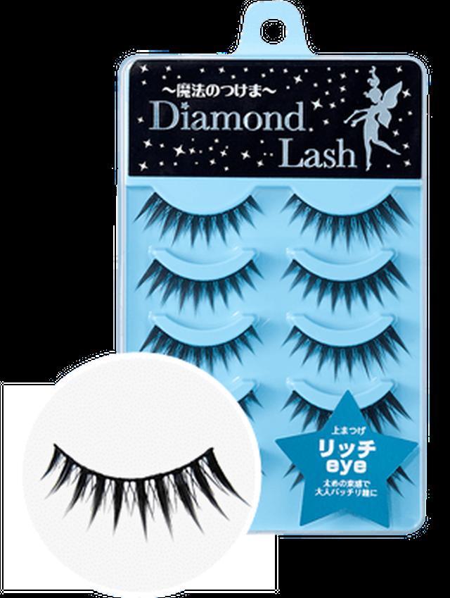 DiamondLash Volume Series リッチeye