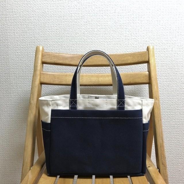 「ボックストート」小サイズ「ミネラルブルー×ネイビー(紺)×マスタード」帆布トートバッグ 倉敷帆布 和泉木綿帆布