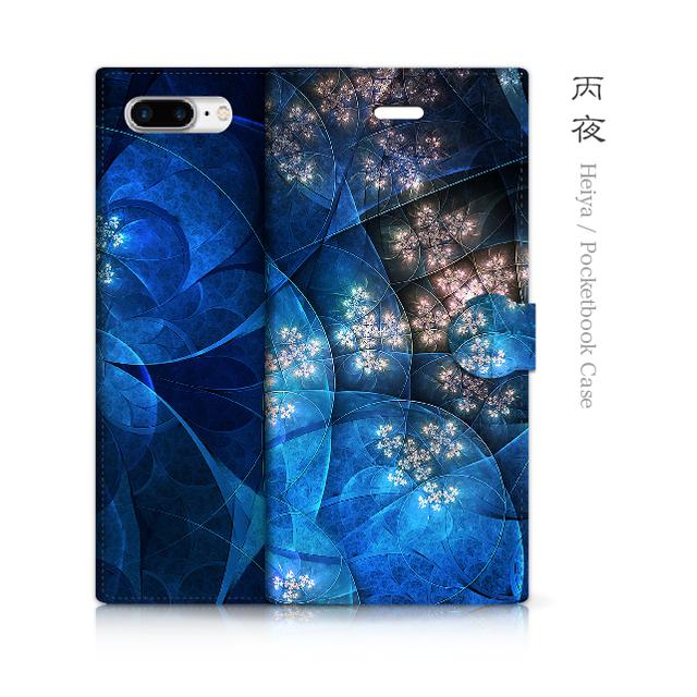 丙夜 - 和風 手帳型iPhoneケース