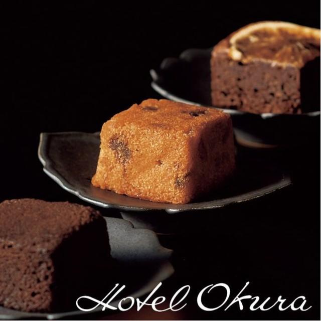 【ホワイトデー限定】ホテルオークラ プチケーキ 4個