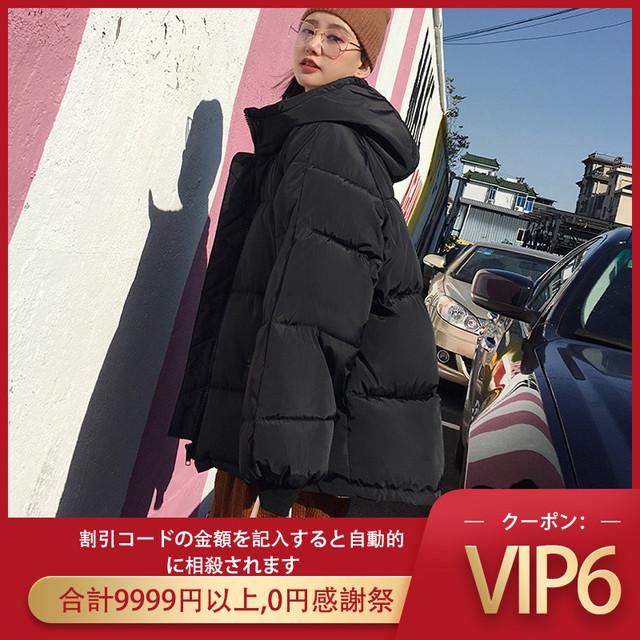 ❤大放送【アウター】高級感カジュアルフード付きジッパー無地ダウンコート24968534